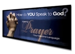 Making Prayer Your Second Language    - Sermon Resources Banner