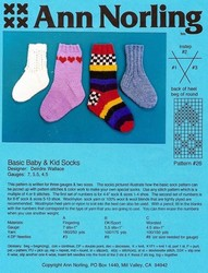 Basic Baby kids socks