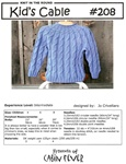 Kid's Cable sweater pattern