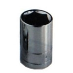 K Tool International 1/4in. Drive 5.5mm Standard 6 Point Chrome Socket KTI26155