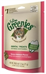 Feline Greenies Dental Treats - Savory Salmon Flavor, 2.5oz