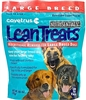 Covetrus NutriSentials Lean Treats for Large Breed Dogs, 10 oz, 8 Pack