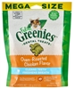 Feline Greenies Dental Treats - Oven Roasted Chicken Flavor, 5.5oz