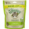 Feline Greenies Dental Treats, 5.5 oz