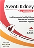 Aventi Kidney Complete Powder For Dogs & Cats, 3.2 oz (90 gm)