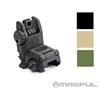 Magpul MBUS Back-Up Sight – Rear GEN 2