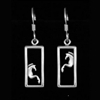 JJeni Duet ©, Silver Horse Earrings For Sale!