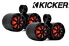 "Big Air 8"" Kicker Twin Bullet Speakers"