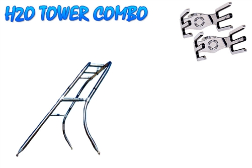 Big Air H2O.3 Tower Combo #7
