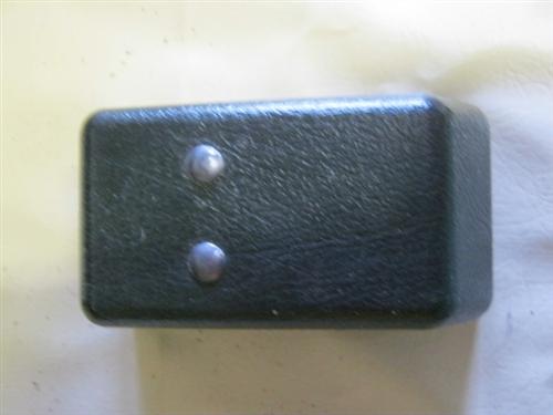 G Inertia Switch Cover on 1987 Jaguar Xj6