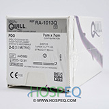 QUILL PDO Suture, Straight Taper Cutting, 2-0, 7cm x 7cm, 50mm. MFID: RA-1013Q