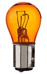 #2357NALL Miniature Bulb Bay15d Base, S8 DC IND 12.8V 40/3CP Natural Amber,2357NALL,#2357NALL, #2357NALL Bulb, #2357NALL Miniature Lamp, #2357NALL Mini Bulb, #2357NALL Automotive Bulb, #2357NALL Automotive Lamp,#2357NALL Mini Lamp,CEC#2357NALL