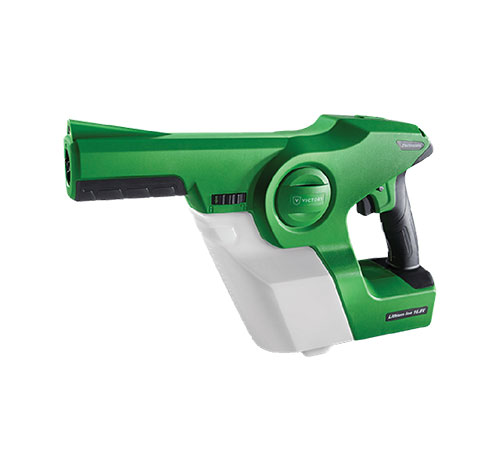 New Multi-Clean E-Spray Gun Electrostatic Sprayer