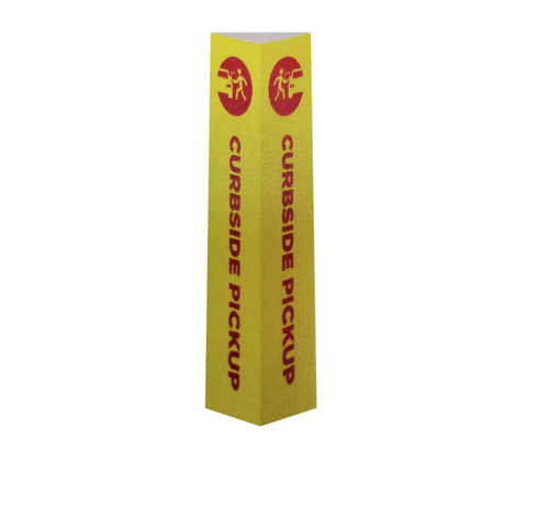 "12 x 60 in bollard/post cover ""curbside pickup"" (red/yellow)"