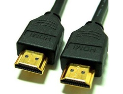 Link Depot 25ft HDMI Male to HDMI Male A/V Cable