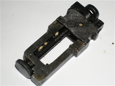 Rear sight N67