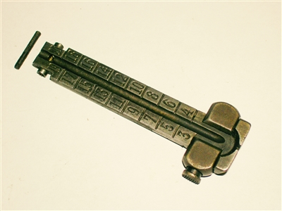98a (KAR) rear sight, pin type