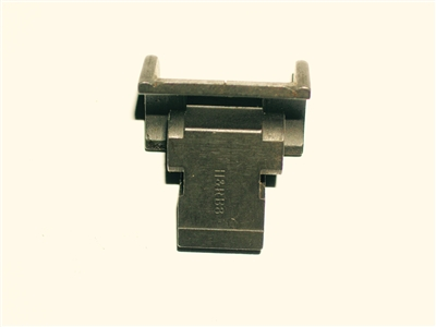 M14 rear Sight Base H&R