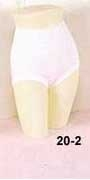 (20-2) Cotton Panty Brief