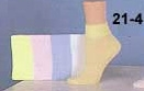 (21-4) Ladies Anklet Socks