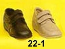 (22-1) Ladies Leather Like Shoes