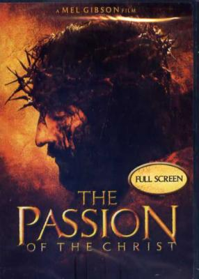 The Passion of the Christ DVD by Mel Gibson