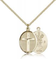 "Gold Filled Cross / Air Force Pendant, Gold Filled Lite Curb Chain, 3/4"" x 1/2"""