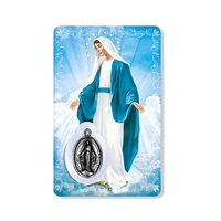 The Hail Mary Our Lady of Grace Holy Card with Medal C102