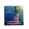 Songs For Bernadette, The Interior Castle CD