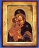 Our Lady of Vladimir Gold Leaf Icon 136-60-0164