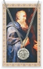 ST PHILLIP PRAYER CARD SET PSD600PHL