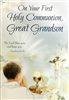 On Your First Holy Communion, Great Grandson Greeting Card 68293