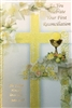 As You Celebrate Your First Reconciliation Greeting Card 68227