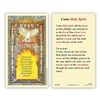 Confirmation Holy Card Come Holy Spirit 800-1088