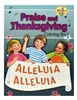 St. Joseph Praise and Thanksgiving Coloring Book 684