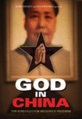 DVD God in China: The Struggle for Religious Freedom