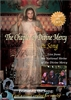 The Chaplet of Divine Mercy in Song: Live from the National Shrine of the Divine Mercy