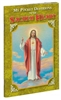 My Pocket Book of Devotions to the Sacred Heart 69/04