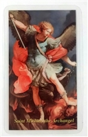 Saint Michael the Archangel Police Officer Laminated Holy Card