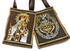 Extra Large Brown Scapular