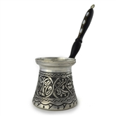 Engraved Turkish Coffee Pot with Wood Handle and Inlays - Nickelized Copper