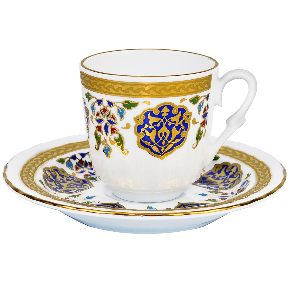 Turkish Coffee Set With Blue Green
