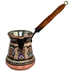 Decorated Turkish Coffee Pot - XL 26 oz - Wood