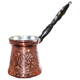 Engraved Turkish Coffee Pot with Wood Handle