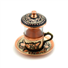 Erzincan Design Turkish Tea Cup with Lid