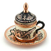 Erzincan Design Turkish Coffee Cup with Lid