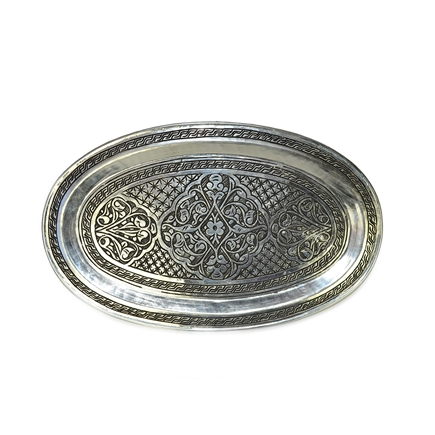 Oval Nickelized Tray - Small