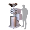 Toper Commercial Coffee Grinder TKS-36S