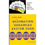 Don't let the title fool you, this book is for everyone!  It has eggs that are simple to complex illustrated.  The kit is a great gift for any age.