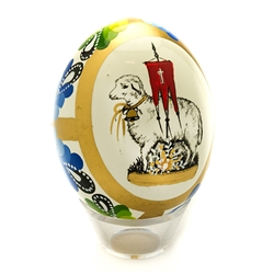 Polish Easter Lamb Art Egg - White